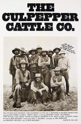 Tűzkeresztség (The Culpepper Cattle Co.)